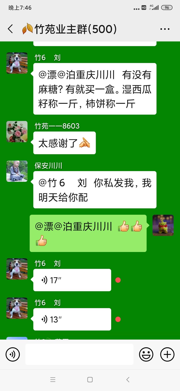 疫情当前,重庆籍保安挺身义助小区居民