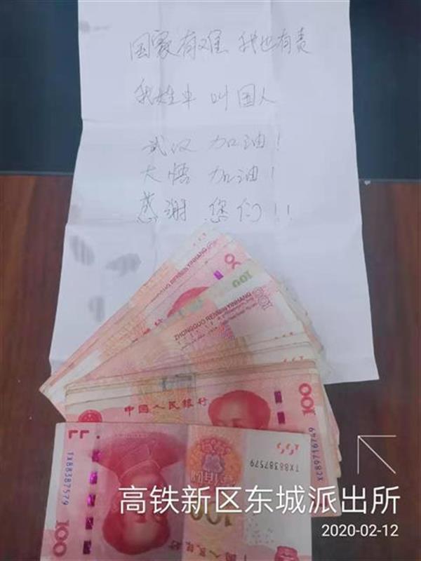 我叫中国人――没有见过你,却要谢谢你